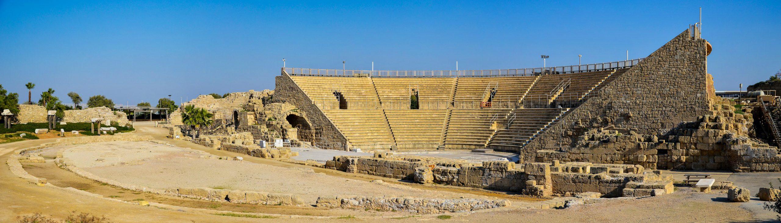 Caesarea Tours