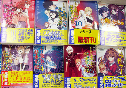 manga-neuf-pas-cher