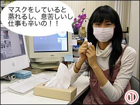 masque-politesse-japon-malade
