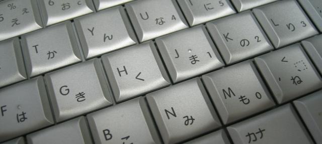 keyboard_japan_clavier1