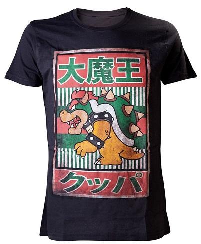 Idées Cadeaux spécial Japon !