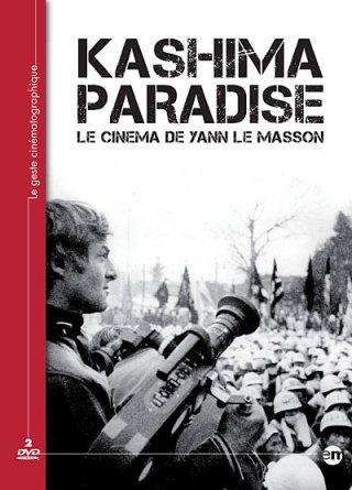 kashima paradise DVD