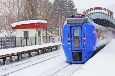 train hokkaido