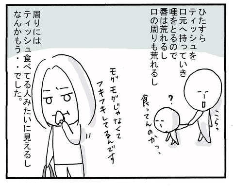 妊婦2-5