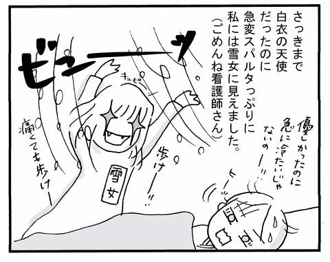 体験5-2