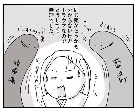 体験4-5