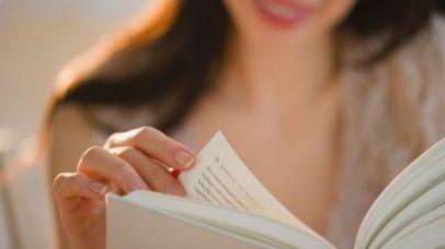 Η Άνοια και το διάβασμα