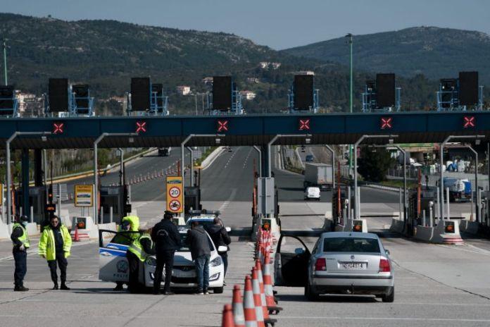 Lockdown : Το «Πάσχα στο χωριό» διχάζει τους ειδικούς | tovima.gr