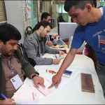 In Iran, The Look Of Democracy