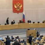Russian Duma Passes Ban on Gay 'Propaganda' in 390-1 Vote on First Reading: VIDEO