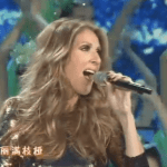 Celine Dion Celebrates Chinese New Year, Sings In Mandarin: Video