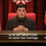 North Korean Leader Kim Jong-Un Comes Out for Marriage Equality: VIDEO