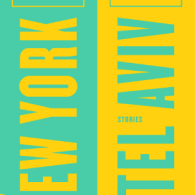 Shelly Oria's 'New York 1, Tel Aviv 0': Book Review