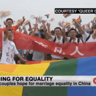 China's LGBT Community Fights Stigma, Sham Marriages, Shock Therapy: VIDEO