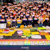 South Korean LGBT Activists Declare Victory After Seoul Mayor Agrees To Address Discrimination: VIDEO