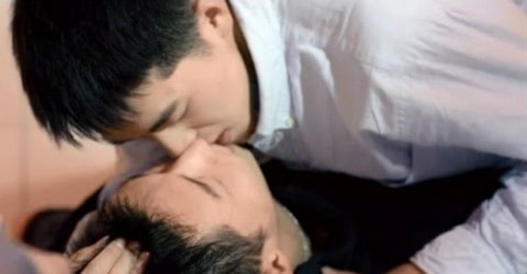 addicted China bans gay