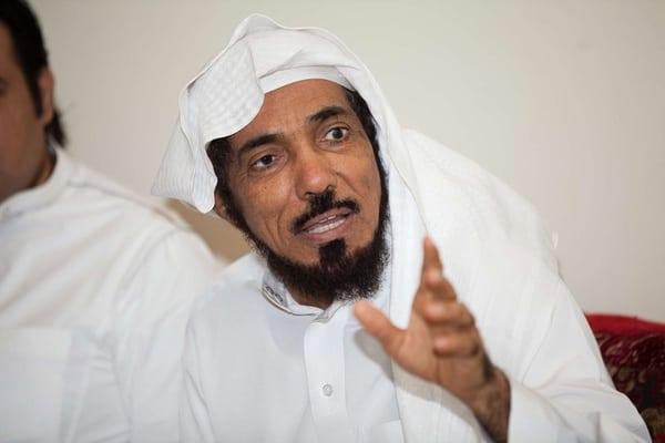 Salman al-Ouda saudi gay