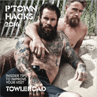 Hot off the…Ptown Hacks 2016 Has Arrived, Beach