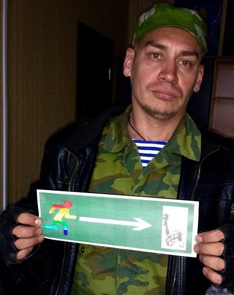 timur bulatov russian teacher