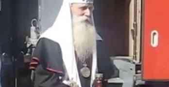 Metropolitan Kornily
