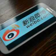 gay weibo