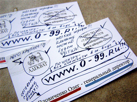 0-99 Business Card
