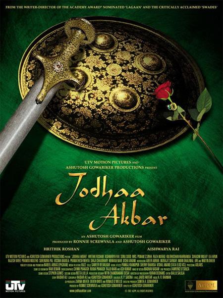 Jodhaa Akbar (2008) Poster