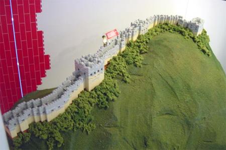 LEGO Famous Architecture 9
