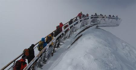 Breathtaking Viewing Platform in Austria 11