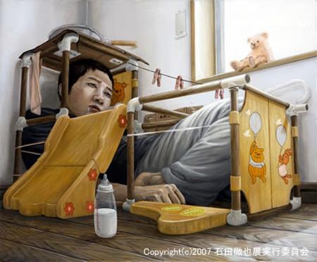 Incredible Paintings by Tetsuya Ishida WwW.Clickherecoolstuff.blogspot.com22