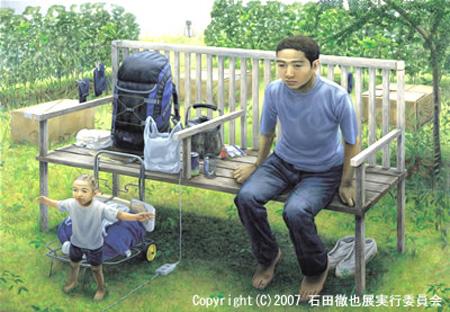 Incredible Paintings by Tetsuya Ishida WwW.Clickherecoolstuff.blogspot.com24