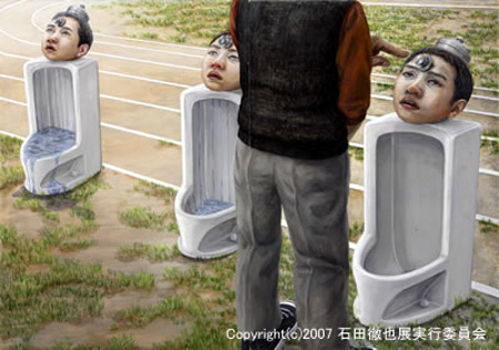 Incredible Paintings by Tetsuya Ishida WwW.Clickherecoolstuff.blogspot.com32