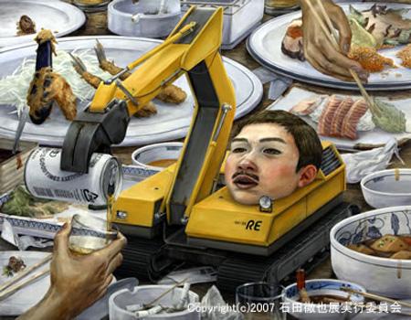 Incredible Paintings by Tetsuya Ishida WwW.Clickherecoolstuff.blogspot.com38