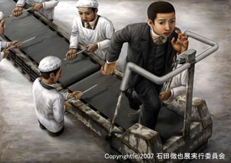 Incredible Paintings by Tetsuya Ishida WwW.Clickherecoolstuff.blogspot.com41