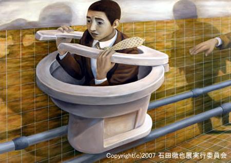 Incredible Paintings by Tetsuya Ishida WwW.Clickherecoolstuff.blogspot.com44