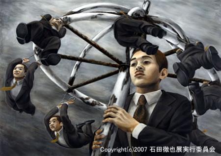 Incredible Paintings by Tetsuya Ishida WwW.Clickherecoolstuff.blogspot.com47
