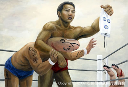 Incredible Paintings by Tetsuya Ishida WwW.Clickherecoolstuff.blogspot.com7