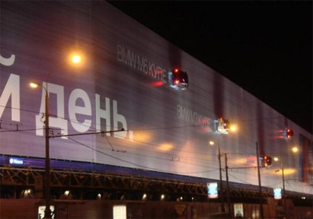 BMW Billboard in Russia 2
