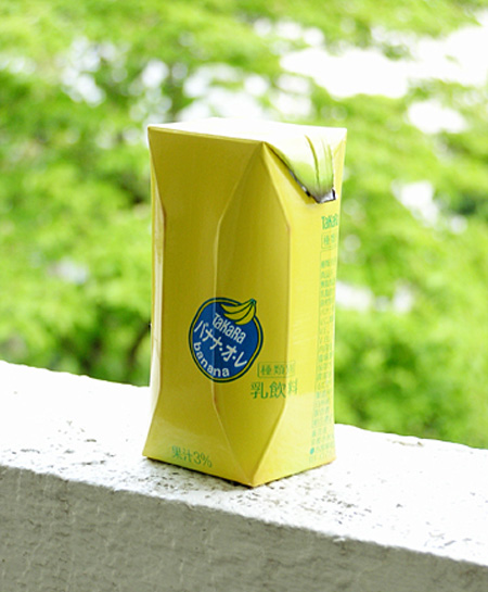 Juice Skin Packaging by Naoto Fukasawa 8