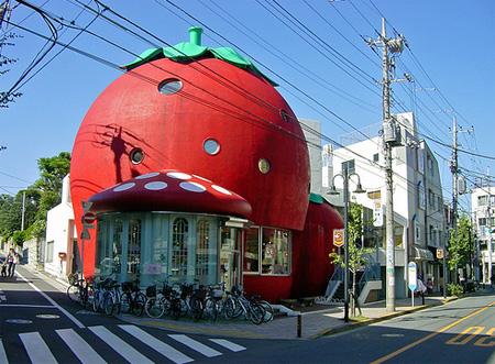 Sanrio Strawberry House