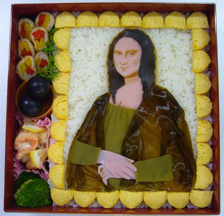 Mona Lisa Bento