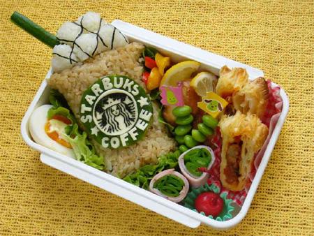 Starbucks Bento