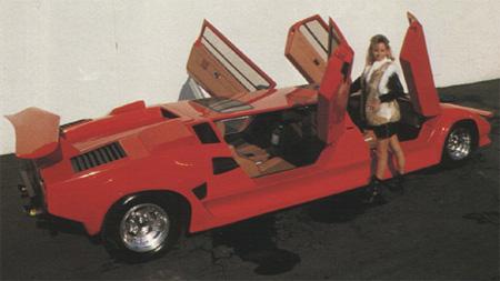 Lamborghini Limousine