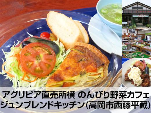 勝手に俺的年間ランキング ベスト10 2013