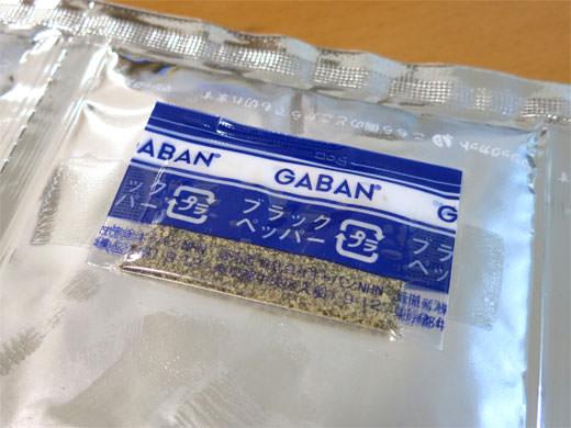 富山発ブラックラーメン 黒胡椒付 犬田製麺