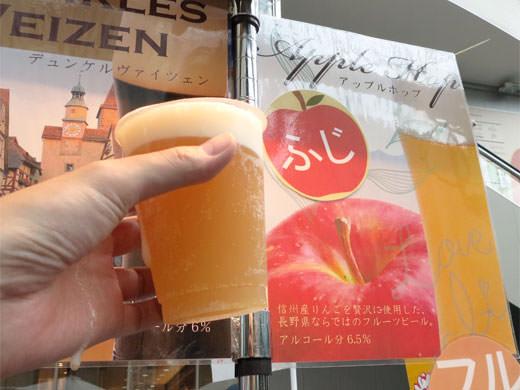タナバタビアフェスタトヤマ グランドプラザの地ビール祭 体験記