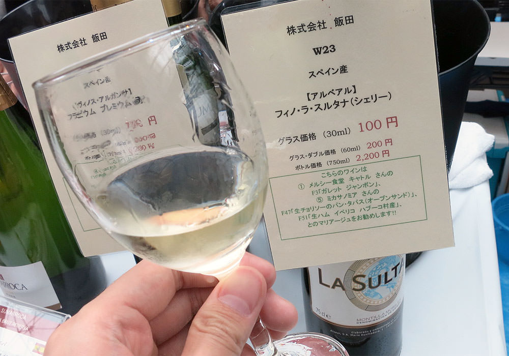世界のワインが100円から飲める食とワインの祭典 イートワイン