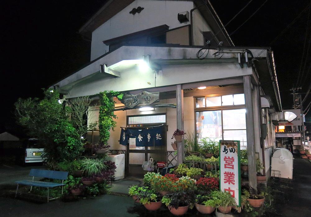 ギャル曽根も完食!島田食堂のデカ盛りオムライス