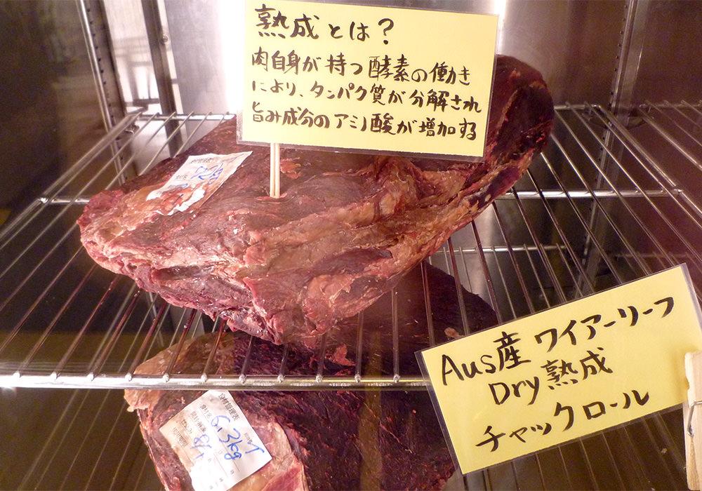 俺のステーキ ジョーで富山の怪物 1ポンド熟成肉を喰らう