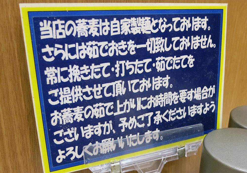 ゆで太郎 自家製麺の細麺そば 丼セットでコスパ高し